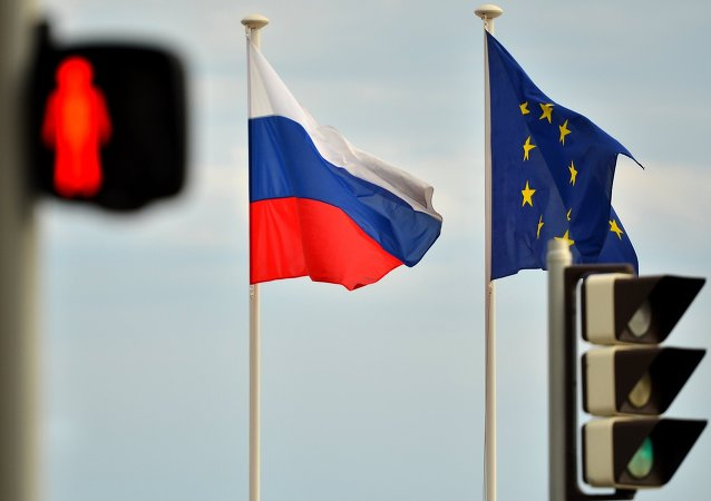 Russian and European Union flags