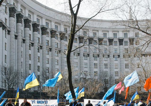 Ukraine Cabinet Ministers