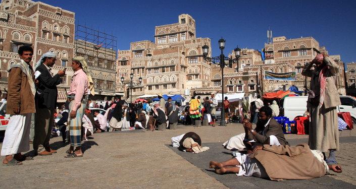 San'a, Yemen