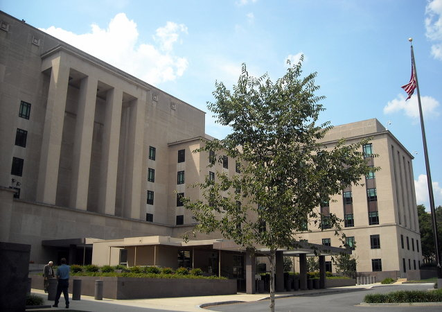 US Department of State headquarters (File)