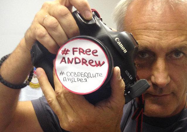 #ОсвободитеАндрея. Фотокорреспондент МИА Россия сегодня Виталий Белоусов