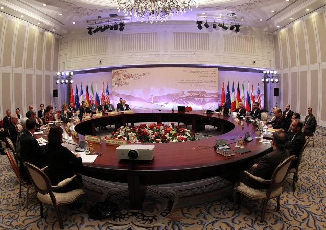 Talks on Iran's nuclear program begin in Almaty