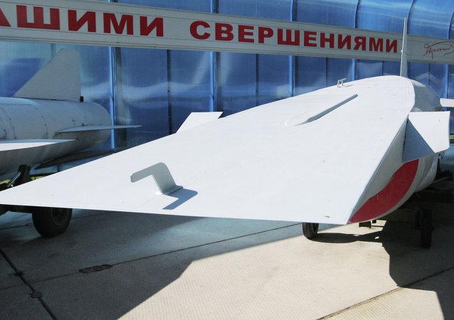 Dmitry Rogozin's working visit to Dubna