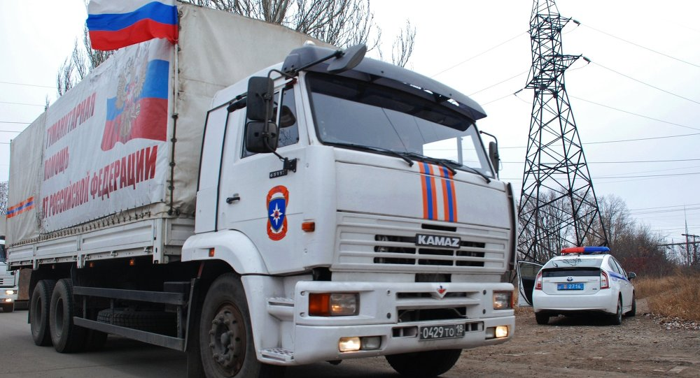 Russia's humanitarian aid convoy for eastern Ukraine. File photo.