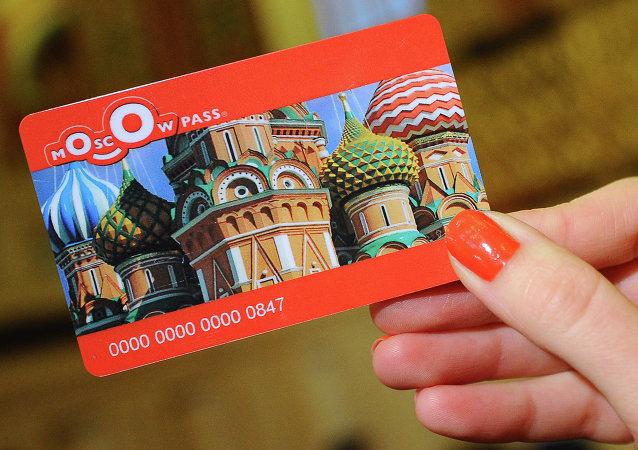 П/к, посвященная запуску туристической карты Moscow Pass