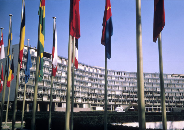 UNESCO HQ