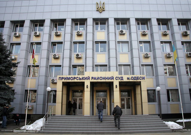 Building of Odessa's Primorsky District Court