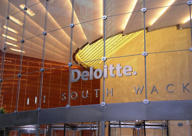 Deloitte Entrance