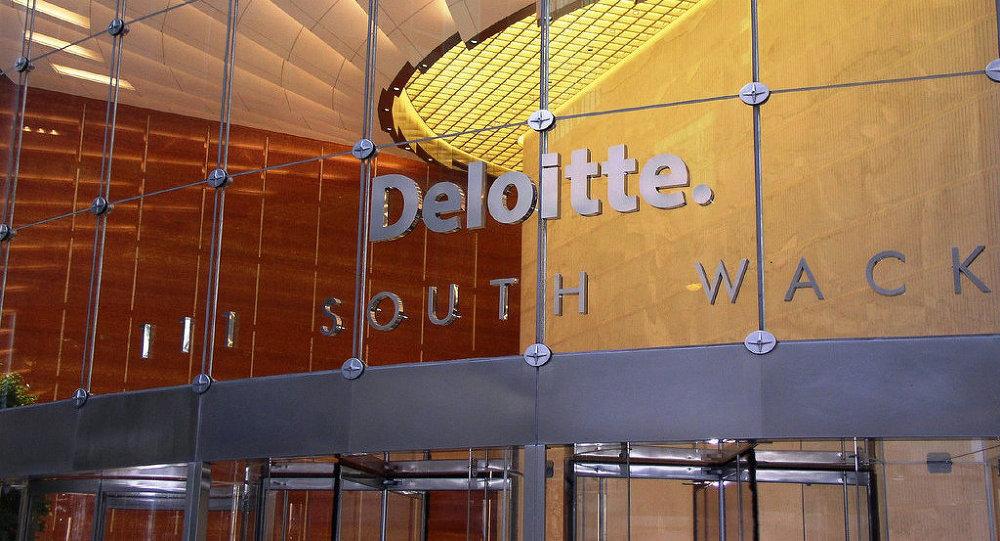 Deloitte Entrance