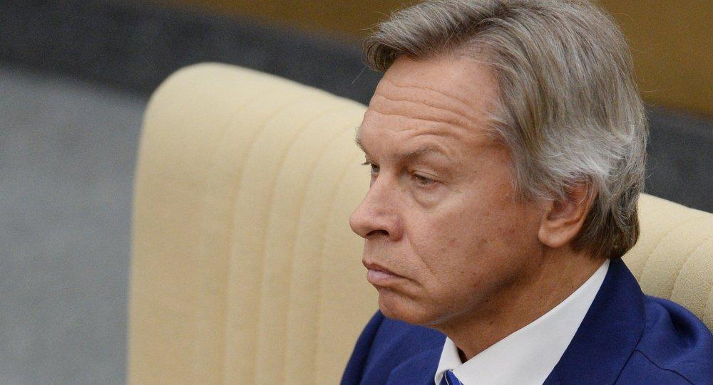 Первое пленарное заседание Госдумы РФ в осеннюю сессию