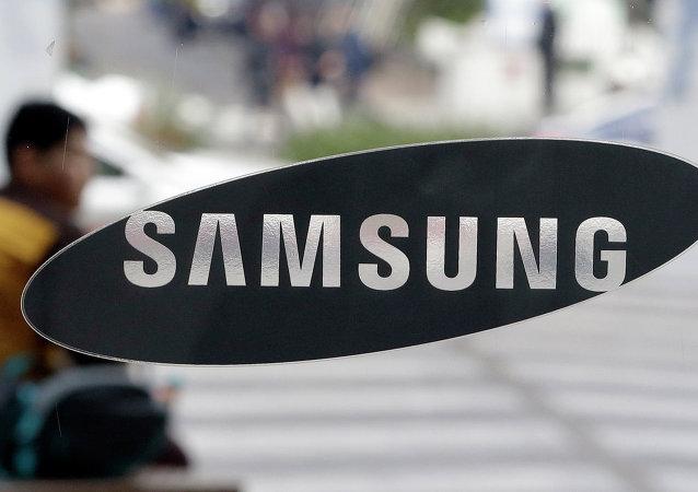 Samsung Electronics Co