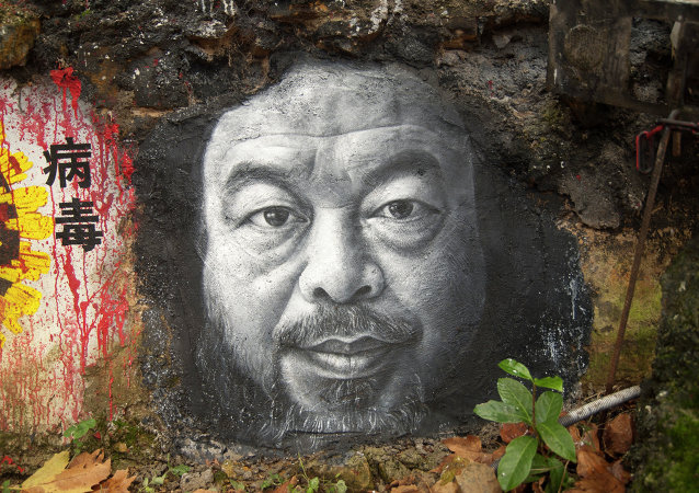 Ai Weiwei, painted portrait