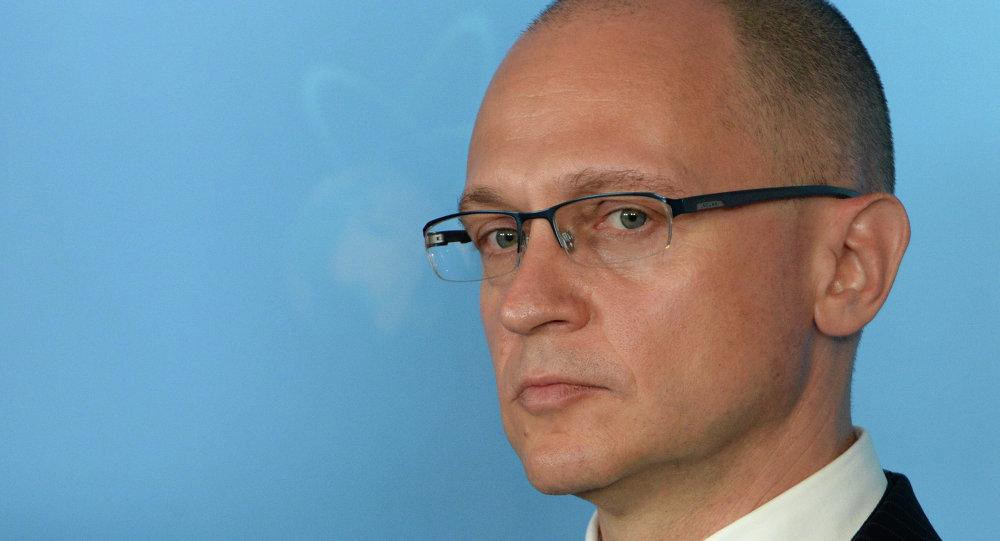 Генеральный директор Госкорпорации Росатом Сергей Кириенко
