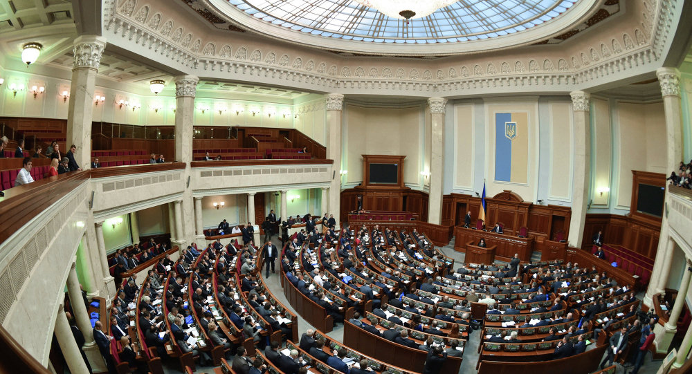 The Ukrainian Verkhovna Rada