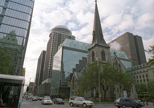 Ottawa City Center