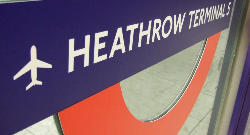 Heathrow Terminal 5 tube station sign