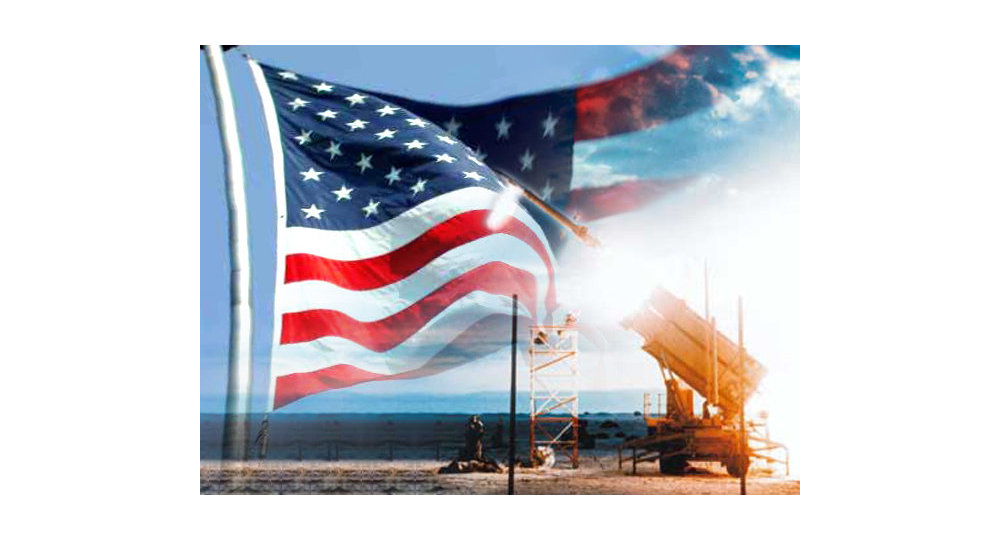 U.S. missile defense plans