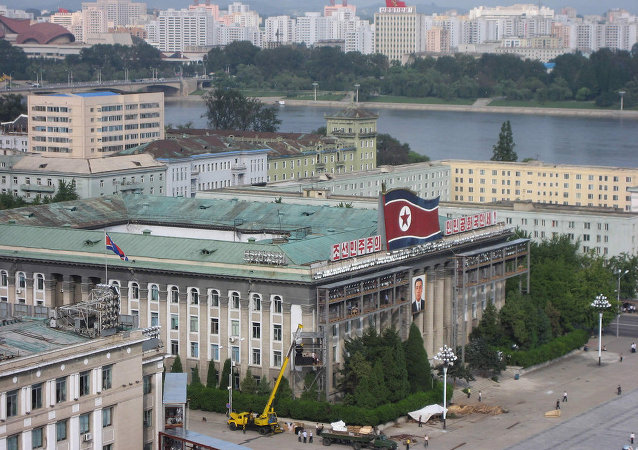 Ministry Building, Pyongyang