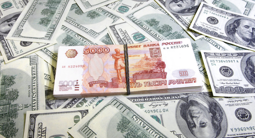 Russian Ruble Slides To Record Low Against Us Dollar