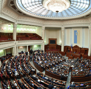 Ukraine's parliament, the Verkhovna Rada, on Tuesday passed a bill abolishing the country's non-aligned status.