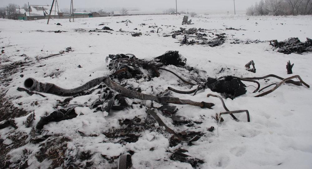 Crash site of the Malaysian Boeing 777 in the village of Grabovo near Shakhtarsk, Donetsk Region
