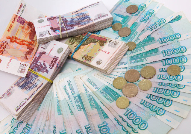 Russian ruble banknotes of different denominations