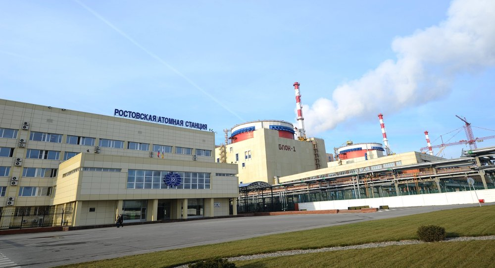 Rostov nuclear power plant