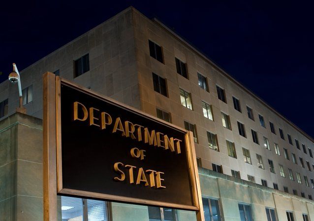 Four more Russian nationals have been sanctioned by Washington under the Magnitsky Act, the US State Department said