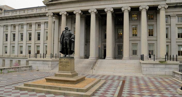 The US Treasury.