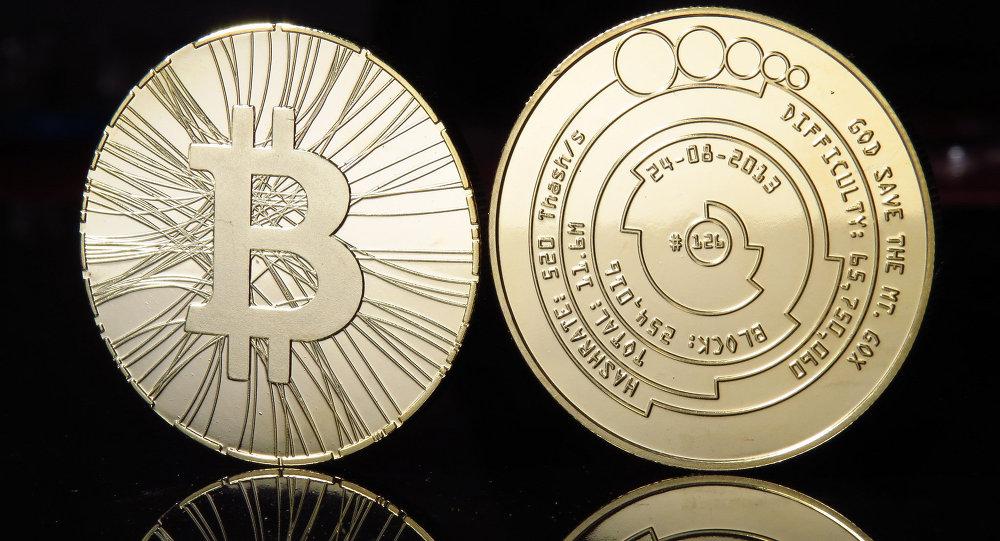 Bitcoin coins photo