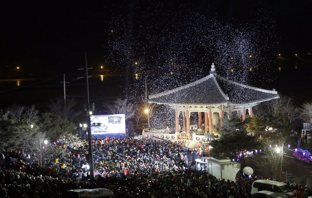 People gather to celebrate the New Year at the Imjingak Pavilion near the border village of Panmunjom
