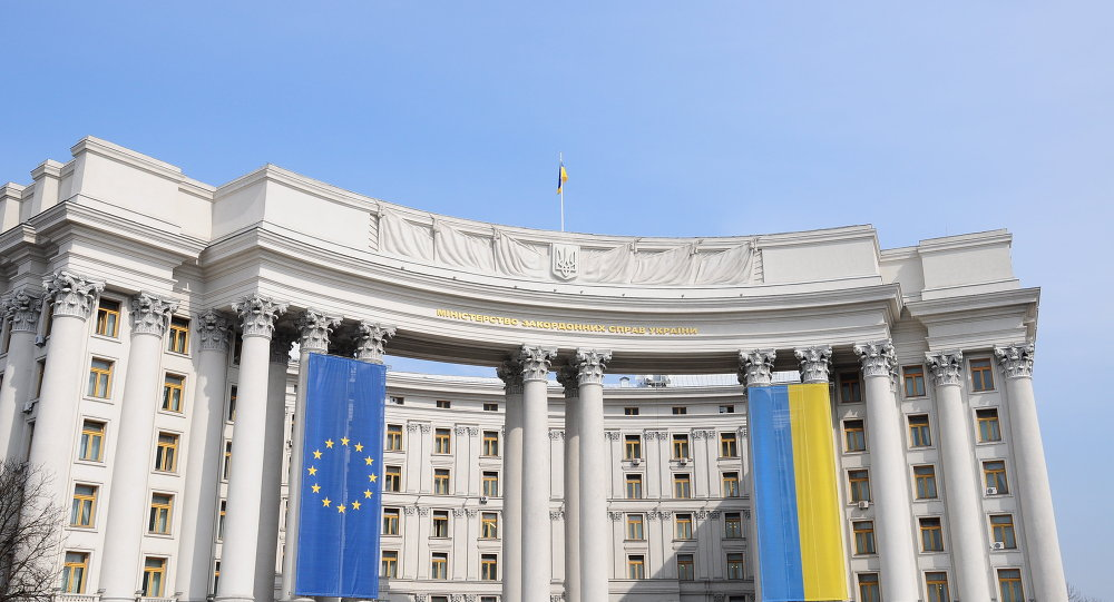 Eu Ukraine May Sign Association Agreement By November Sputnik