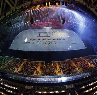Pyeongchang will host the 2018 Olympic Winter Games