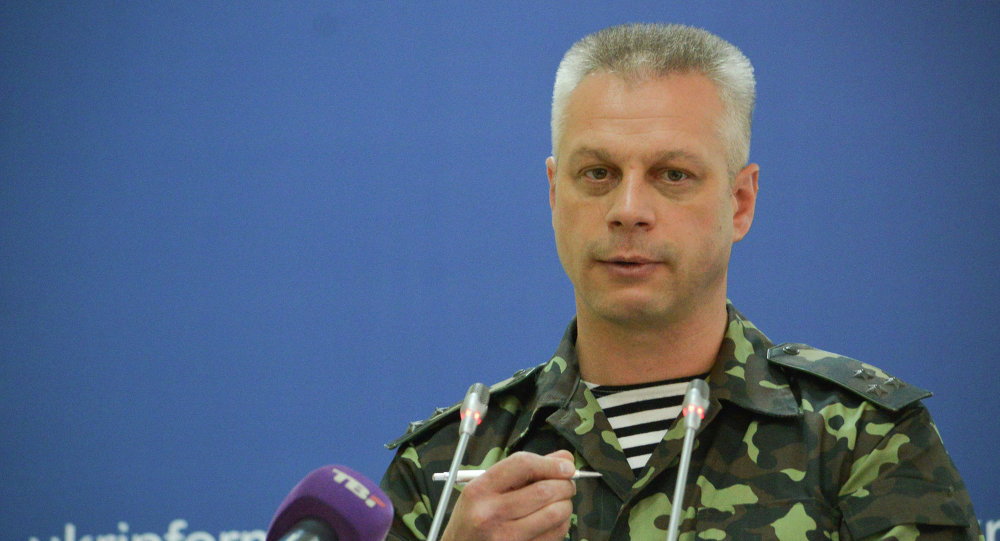 Ukraine received the arms from Lithuania, according to National Security and Defense Council (NSDC) spokesperson Andriy Lysenko.