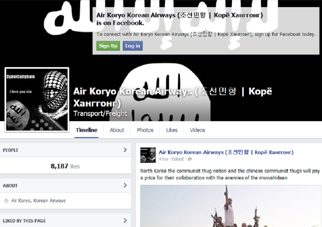 Air Koryo Korean Airways (조선민항 | Корё Ханггонг) is on Facebook.