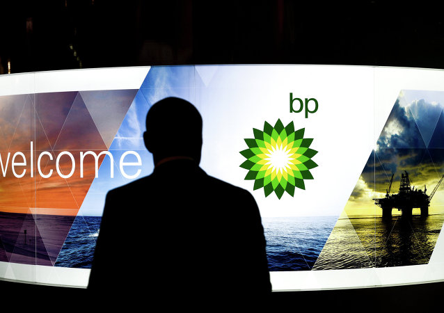 The global oil market will reach the balance of supply and demand by the end of the year, BP Head Bob Dudley told Sputnik on Thursday.