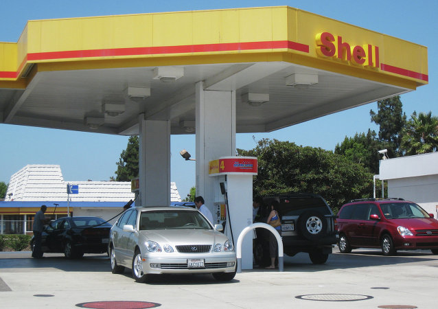 Gas Station of Shell concern.