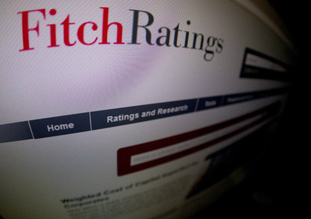 Ratings agency Fitch website