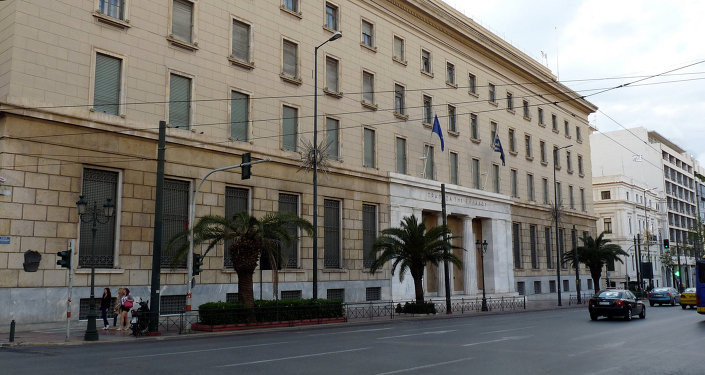 Central bank of Greece