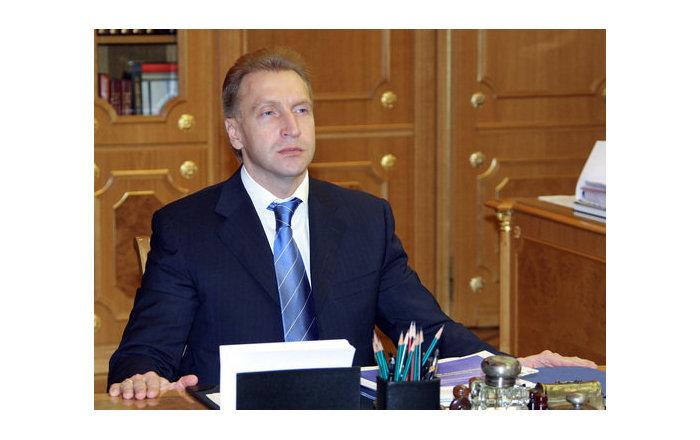 Customs Union Russian Deputy 115
