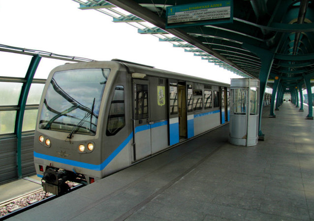 Butovskaya metro line