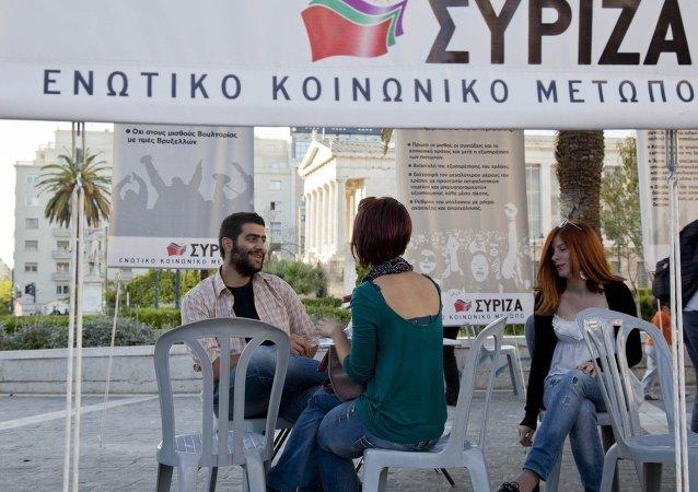 Radical Left Coalition (Syriza)