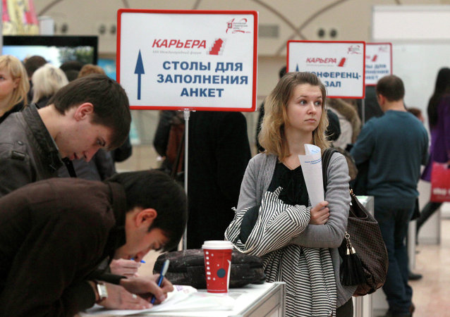 Visitors in the 30th Anniversary Career International Forum in the Afimall City shopping center complex in Moscow