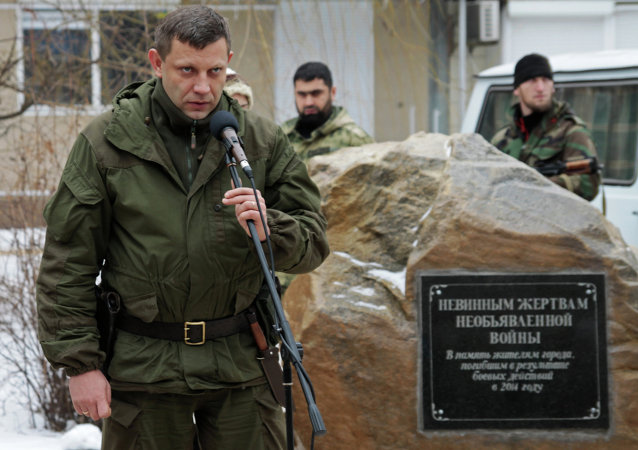 DPR Head Alexander Zakharchenko visits Gorlovka