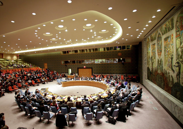 The UN Security Council will vote on the Palestinian resolution after elections are held in Israel