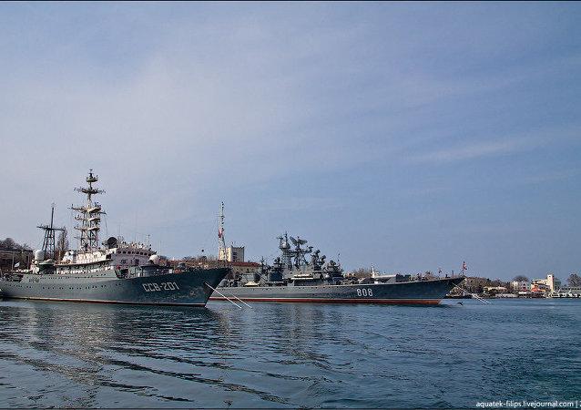 Russian Black Sea Fleet