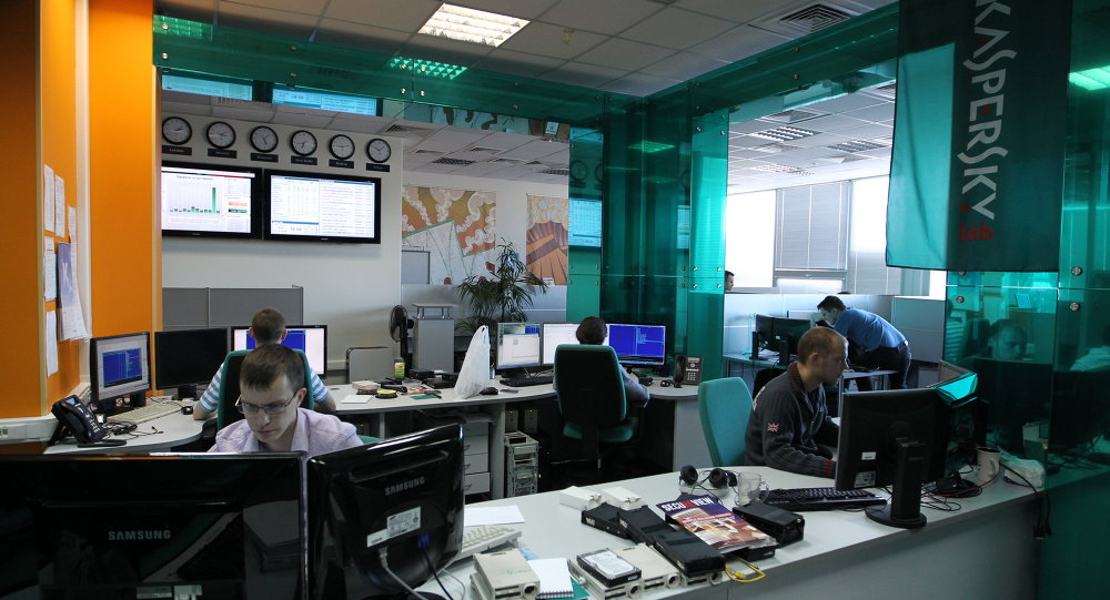 developer office. caught in the crossfire kiev bans antivirus developer kaspersky lab office