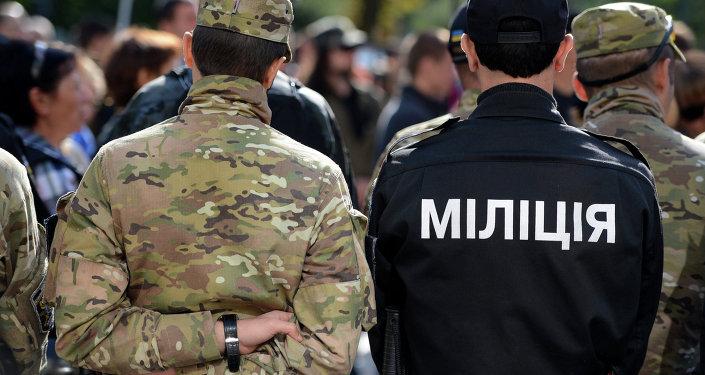 Ukrainian law enforcement officers