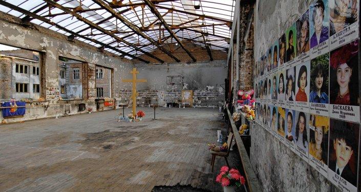 In Beslan School No 1