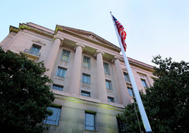 Department of Justice headquarters building in Washington